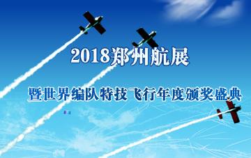 2018��宸���灞�